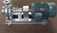 轴向吸入式高温泵 华潮RY热油泵