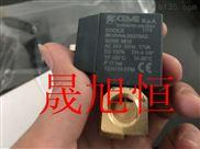 意大利CEME電磁閥9013TE8.0N C57