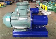 KCW不锈钢磁力旋涡泵