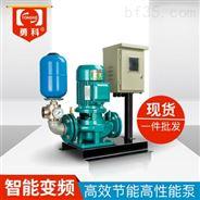 變頻管道泵 變頻恒壓供水泵 家用冷卻循環泵