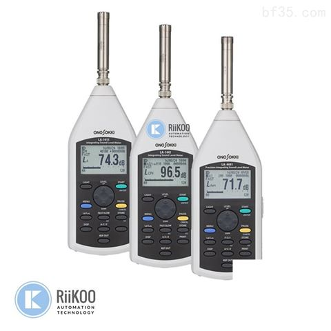 ONISOKKI聲級計LA1411/LA-1441/LA-4441