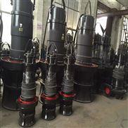 大功率潜水轴流泵