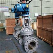 Z941H-16C DN15-DN1000 电动铸钢法兰闸阀