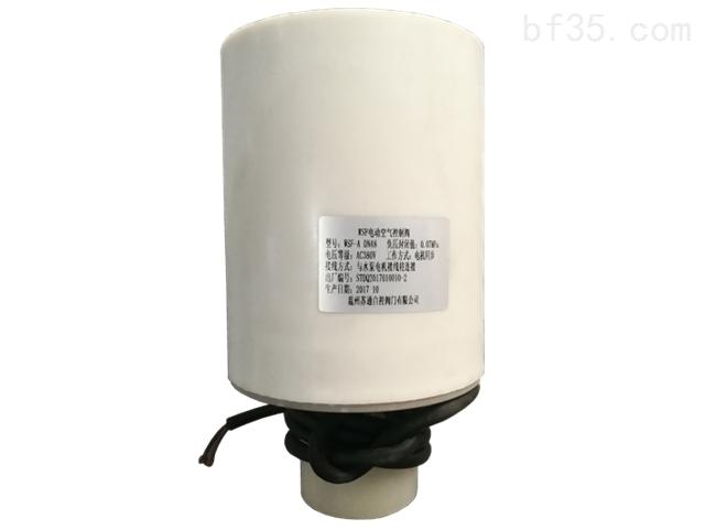 电动空气控制阀DN48