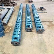 天津不銹鋼耐腐蝕潛水泵