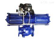 TQ641大口径气动调节球阀