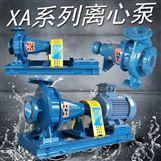 佛山水泵厂KENFLO离心泵XA系列卧式泵