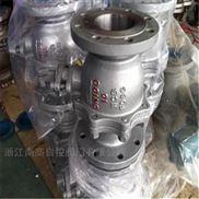 温州供应 Q41F WCB 铸钢材质 天然气球阀