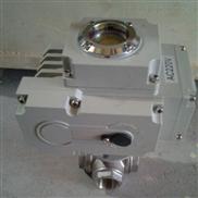 信号反馈 Q915F-16P DN40电动三通球阀