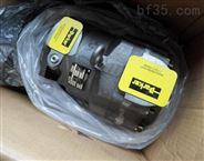 變量柱塞泵美國PARKER派克特價