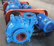 6/4D-AH-6/4D-AH 耐磨泵 杂质泵 河北渣浆泵