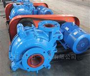 6/4D-AH 耐磨泵 雜質泵 河北渣漿泵