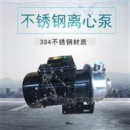 卧式不锈钢单级离心泵240V/50HZ