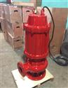 厂家直销排污泵50WQR5.5KW温铸铁