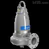 賽萊默 飛力高效節能切割泵潛水排污泵
