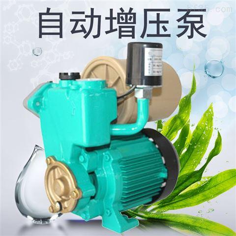 家用水井自吸增压泵全自动自来水加压机