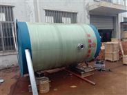雨水處理器埋地式一體化污水泵站