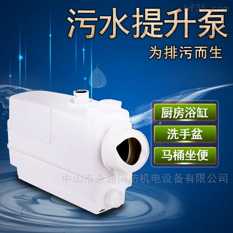 防腐蝕全自動家用地下室廢污水提升泵