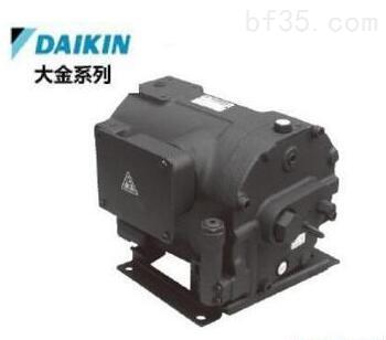 葉片泵日本DAIKIN大金電磁換向閥