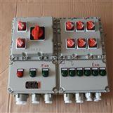 电动机保护器防爆配电箱