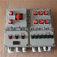 防爆控制按钮操作开关箱
