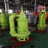 金昌大口徑泥漿泵 立式潛水渣漿泵