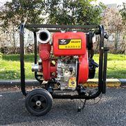 翰絲移動式柴油消防泵HS25FP