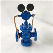 氣體管道減壓閥YK43X-100CDN5