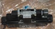 日本全国包邮DAIKIN大金电磁方向控制阀