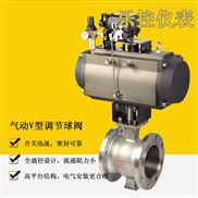 蒸汽ZSHV-16K气动活塞式V型调节球阀