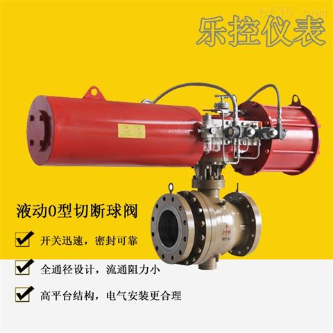 ZSDT-16K液动三通球阀