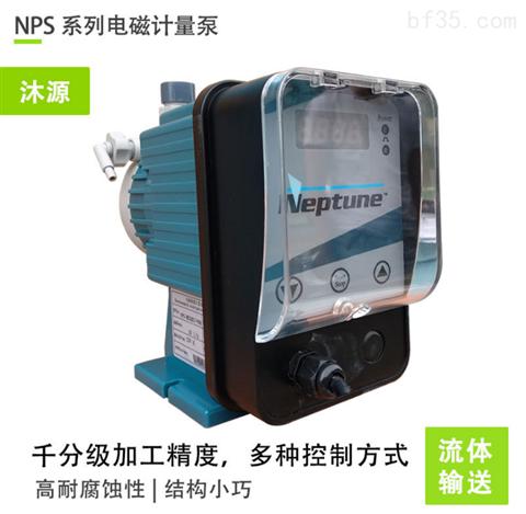 美国海王星电磁隔膜泵