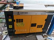 靜音柴油10kw發電機制造商