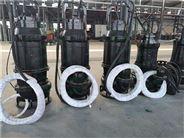 高質量潛水抽沙泵 電動排污泵 潛水泥漿泵