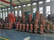 大濃度電動抽渣泵 潛水泥漿泵 潛水清淤泵
