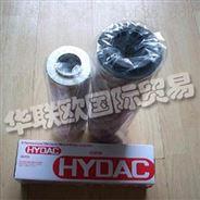 HYDAC針閥具體介紹