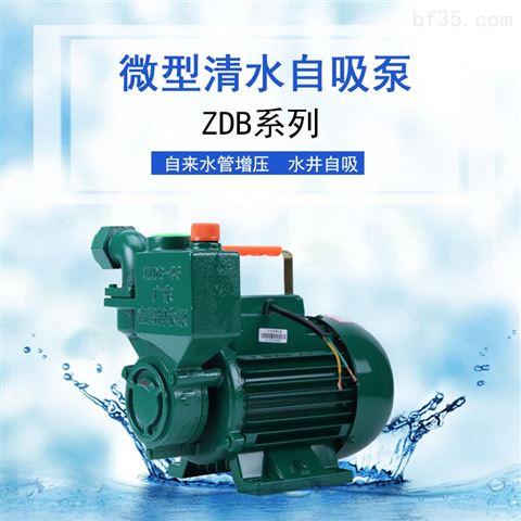 凌霄水泵船用自吸楼层增压加压泵