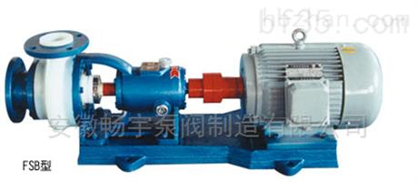 FSB卧式耐高温氟塑料自吸泵