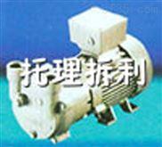 NASH真空泵、西門子真空泵、納西姆真空泵、昌業隆真空泵、凱福真空泵、斯特林真空泵、真空泵維修、真空