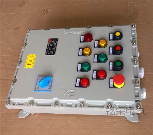 潜水泵防爆控制箱