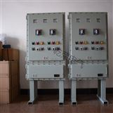 設備用配電防爆柜