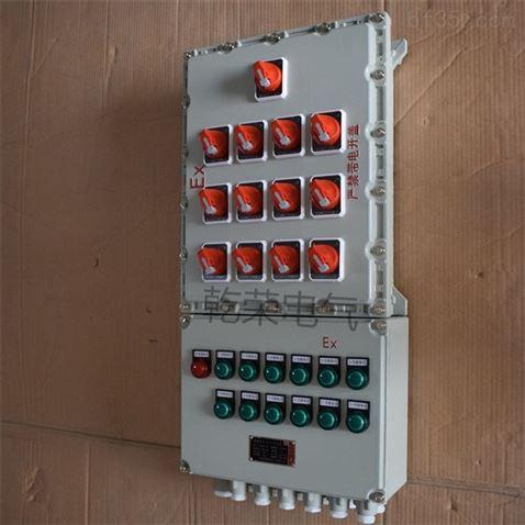 温控防爆控制箱 温控电加热防爆配电箱