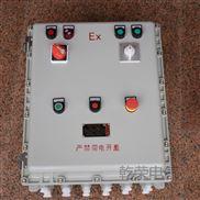 加油泵天然气防爆电器控制箱