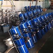 卸灰专用偏心半球阀厂家供应,质量可靠
