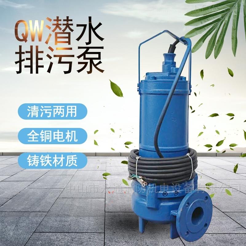 2寸农用潜水泵浸入式排污泵