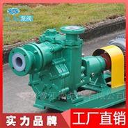 江南40ZBF-30塑料自吸式泵