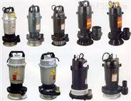 QDX單相潛水電泵