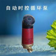 25W微型自动热水管道泵