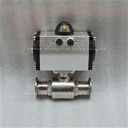 Q681F-气动卫生级球阀