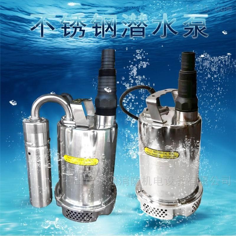 手提電動式沉水泵 不銹鋼潛水泵